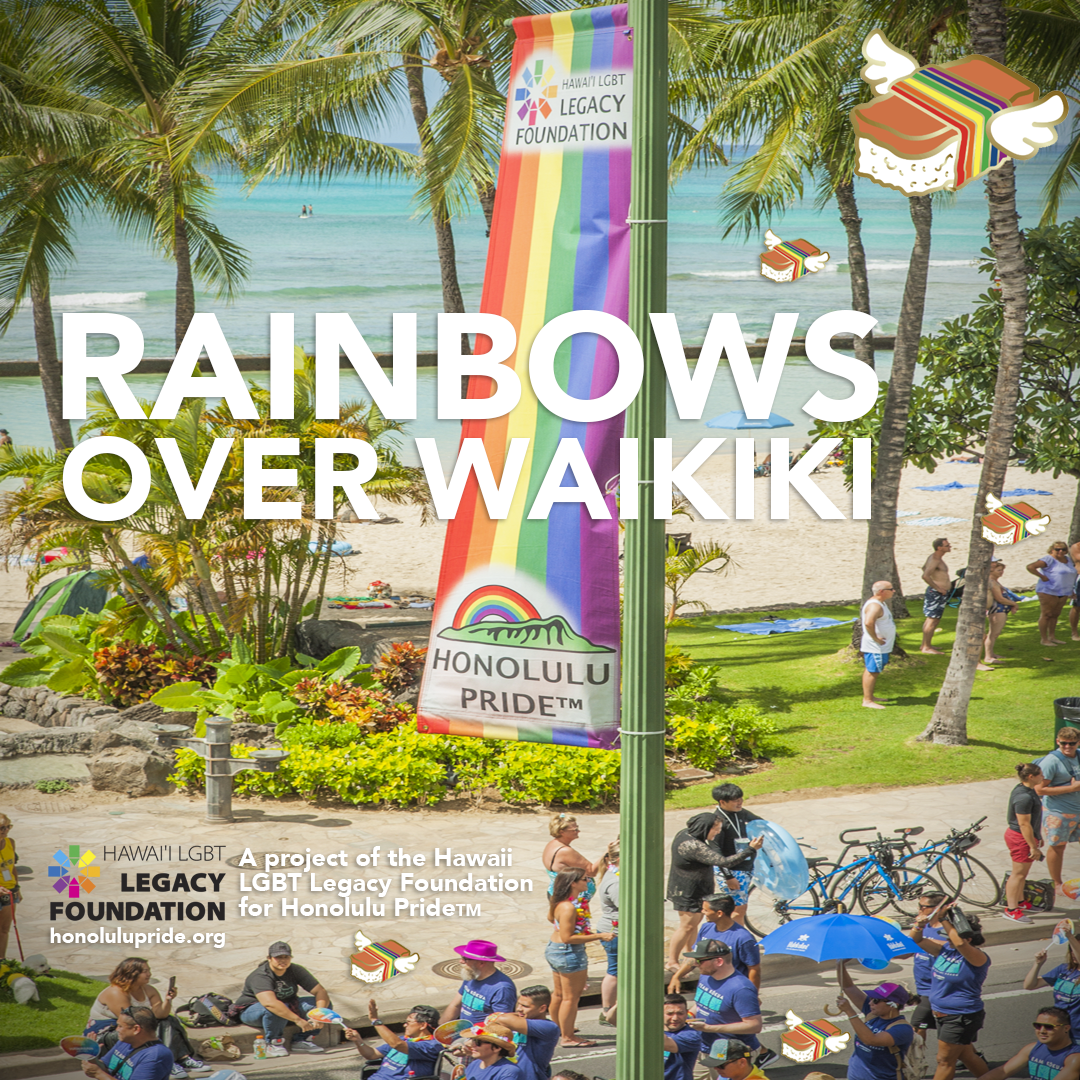 https://hawaiilgbtlegacyfoundation.com/