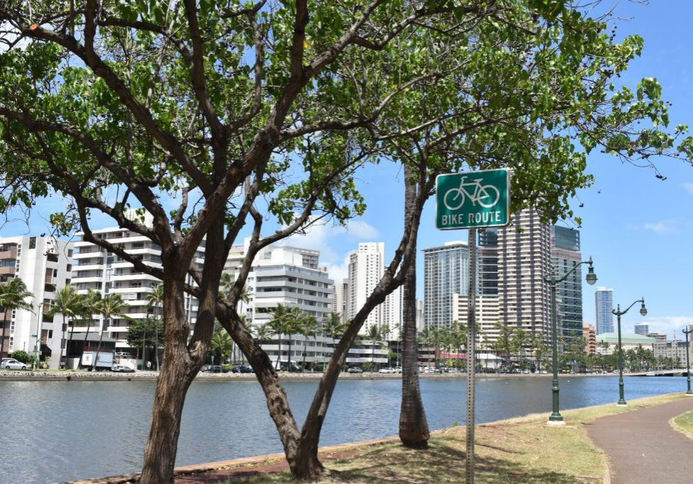 Ala Wai Bike Trail